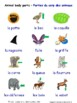 Animals and Nature in French Word searches / Wordsearches