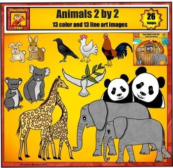 Animals 2 by 2 Clip Art Set