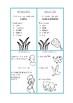 Animals minibook