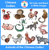 Animals of the Chinese Zodiac Clip Art