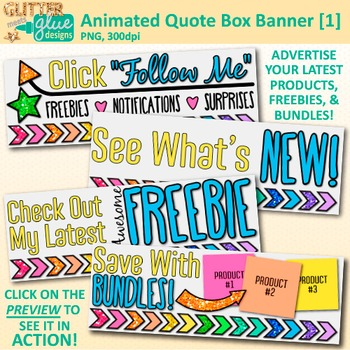 Animated Quote Box Banner 1 {Animated GIF for Your TeachersPayTeachers Store}