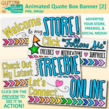 Animated Quote Box Banner 2 {Animated GIF for Your TeachersPayTeachers Store}