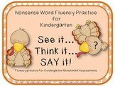 Animated pptx for Nonsense Word Fluency Practice in Kinder