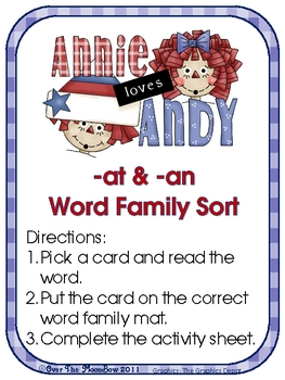 Annie Loves Andy AT & AN Word Family Sort Game