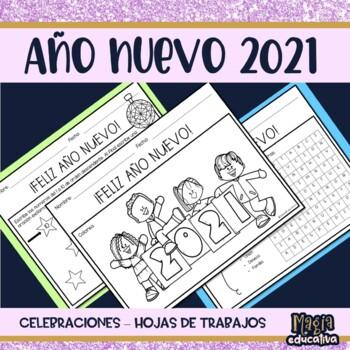 Año Nuevo 2018 (Hojas de trabajos) | Spanish New Years 2018 (Worksheets)