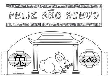 Año Nuevo Chino - Coronas y Medallones