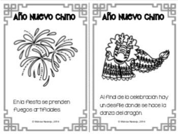 Año Nuevo Chino - Mini-libro y actividades