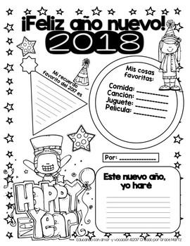 Año Nuevo/Happy New Year 2018 (Freebie)