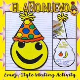 Año Nuevo Writing Activity {Emoji-Style}