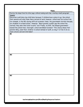 Answering Comprehension Questions (strategy pages for formatted responses)