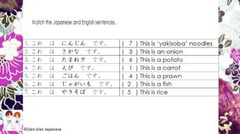 Answers to match up task FREE [Aqua Belt Unit 4 of 4] SHOP 'TIL YOU DROP
