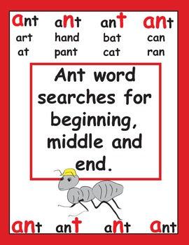 Ant Word Searches For Beginning Middle And End