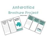 Antarctica Activity (Make a Brochure)