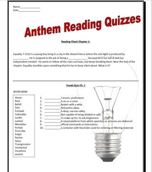 Anthem (Ayn Rand) Quiz Packet
