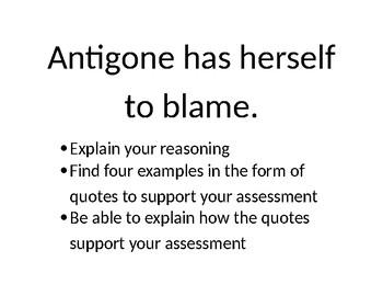 Antigone 4 Corners Activity