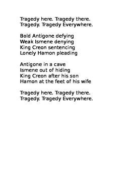 Antigone Chant