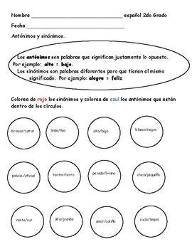 Antónimos y Sinónimos by Milaykei | Teachers Pay Teachers