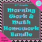 4th Grade Morning Work and Spiral Math Homework Bundle