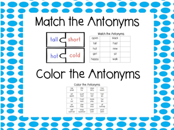 Antonym Puzzles and Worksheets