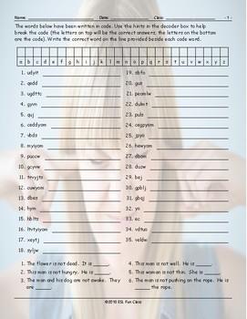 Antonyms Decoder Box Worksheet