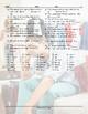 Antonyms Word Search Worksheet