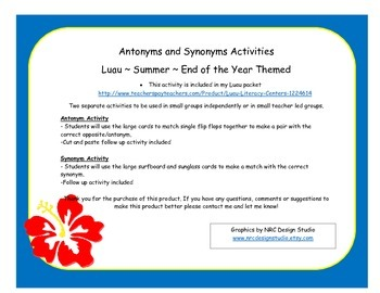 Luau Antonyms and Synonyms Activities