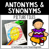 Antonyms and Synonyms Secret Picture Tiles Activity
