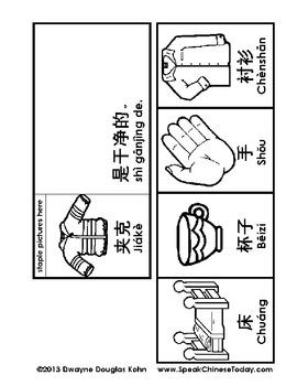 Antonyms in Chinese (Mandarin)
