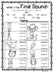 Ants and Their Nests, Kindergarten, Centers and Printables