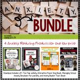 #counselorsback4school Anxiety Reducing Bundle