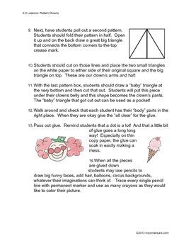 "Anyone Can Teach Art!  Complete K-2 Art Lesson ""Pattern Clowns"""