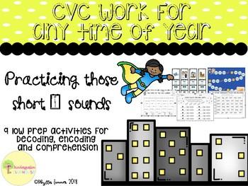 Anytime CVC Centers: Short I
