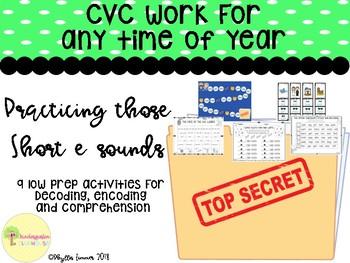 Anytime CVC work: Short E