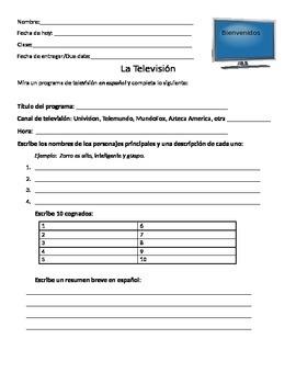 Anytime Homework- Spanish TV