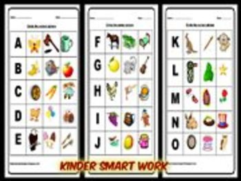 Alphabet worksheets (Uppercase Letters)