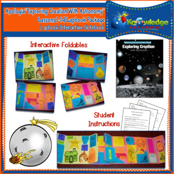 Apologia Exploring Creation w/ Astronomy Lapbook Package (