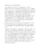 Appalachia: Literature Unit Study
