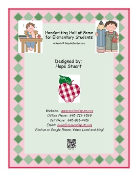 Handwriting Hall of Fame for Elementary Students