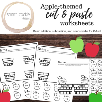 Apple Addition Subtraction Noun Verb Cut Paste Worksheets