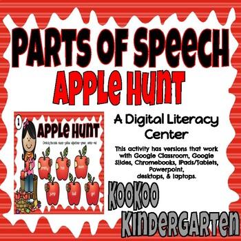 Apple Adjectives-A Digital Literacy Center for Google Classroom