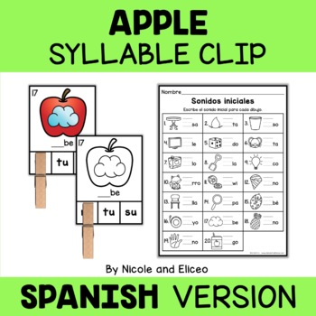 Spanish Apple Literacy Center 2