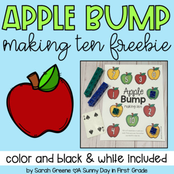 Apple Bump {Facts of 10!}