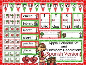 Apple Calendar Set and Classroom Decorations {Spanish Version}