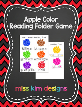Apple Color Word Reading Folder Game for students with Autism