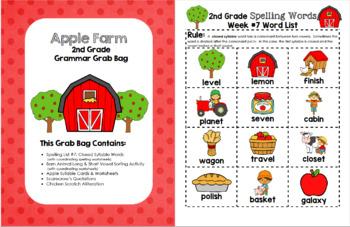 Apple Farm 2nd Grade Grammar Grab Bag #7