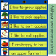 Apple Farm Interactive Emergent Reader    Sight Word:  TO