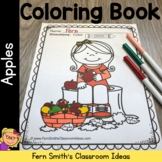 Apples Coloring Pages - 35 Pages of Apple Coloring Fun