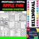 Apple Fun - Manzana Divertida - Printables - Set 1 - Bilingual