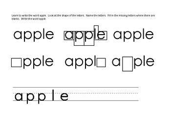 Apple Letter Aa Unit
