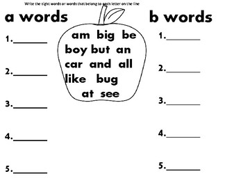 Apple Letter Sight Word Find